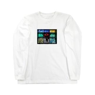 the man 1 Long sleeve T-shirts