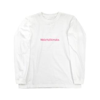 メリークリスマス!!メレ・カリキマカ Long sleeve T-shirts