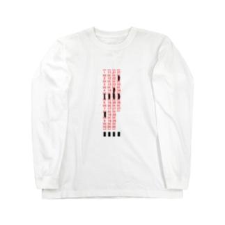 金運↑10億 Long sleeve T-shirts