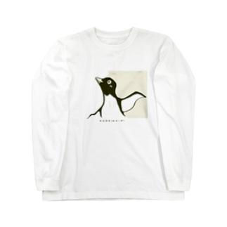 るーペンギン Long sleeve T-shirts