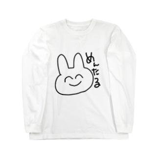 めんたりすとのうさぎ Long sleeve T-shirts