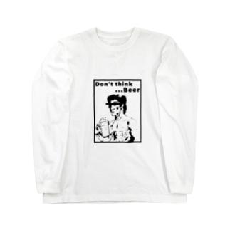 考えるな、飲め Long sleeve T-shirts
