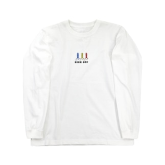 KICK OFF Long sleeve T-shirts