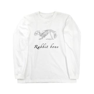 かわいいウサギの骨 Long sleeve T-shirts