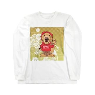 アレックス グッズ sample3 Long sleeve T-shirts