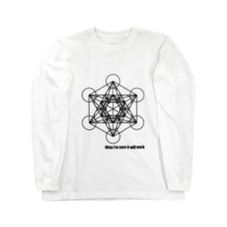 メタトロンキューブ Long sleeve T-shirts