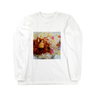 キムチチャーハン(大好き) Long sleeve T-shirts