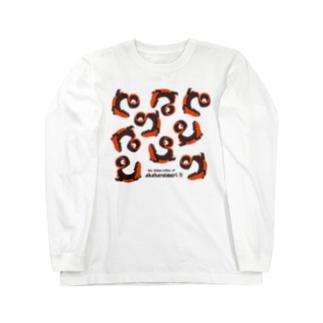 """アカハライモリの防御姿勢 """"Unken reflex"""" Long sleeve T-shirts"""