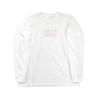 A判B判サイズ表 Long sleeve T-shirts