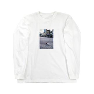 流浪狗 Long sleeve T-shirts