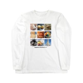 ©pepakura otousan Long sleeve T-shirts