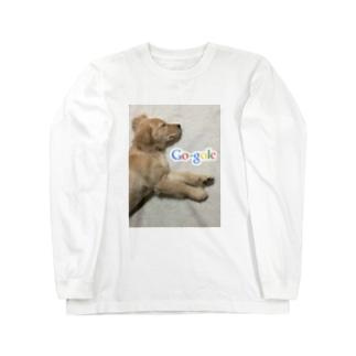 ゴールデンレトリバー Long sleeve T-shirts