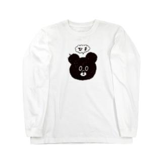 ひまのかたまり ひま太郎02 フェイス Long sleeve T-shirts