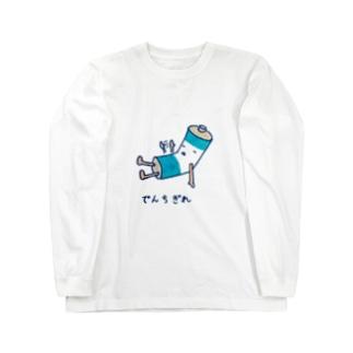 乾電池くん Long sleeve T-shirts