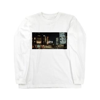 東京駅が出来た年 Long sleeve T-shirts