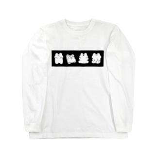 ものくろなゆるけろ Long sleeve T-shirts