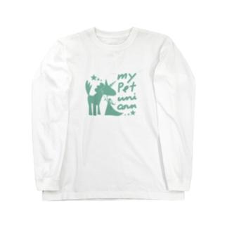 ペット*ユニコーン Long sleeve T-shirts