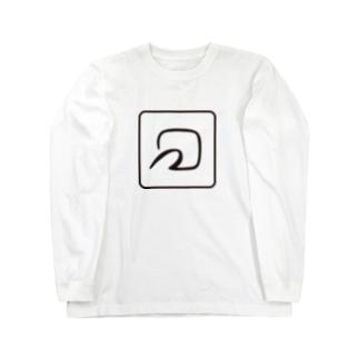 おさいふケータイ対応 Long sleeve T-shirts