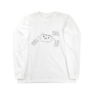 長いねWAWAWA Long sleeve T-shirts