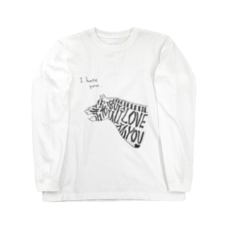 I hate you, but I love you. Long sleeve T-shirts