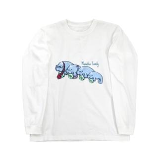 かぞくでマナティー Long sleeve T-shirts