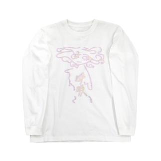 呼吸ちゃんの生息地 Long sleeve T-shirts