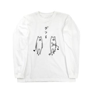 ゴルフ クマのスイング Long sleeve T-shirts