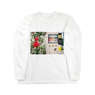 生殖ロンT Long sleeve T-shirts