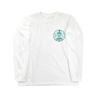 本を読まない人の本屋 Wonderful World Long sleeve T-shirts