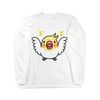 まるまるオカメインコ【まめるりはことり】 Long sleeve T-shirts