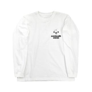 ひねくれうさぎ Long sleeve T-shirts