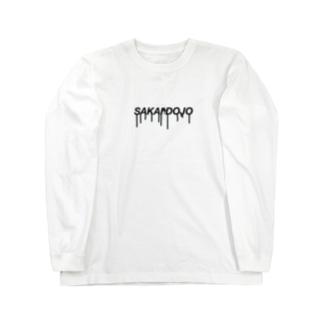 Sakai dojoのSAKAIDOJO tare shiro. Long sleeve T-shirts