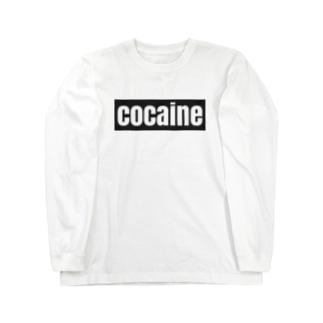 コカイン  Long sleeve T-shirts