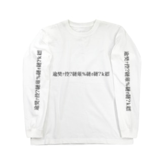 encode error Long sleeve T-shirts