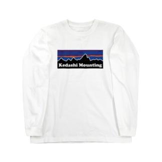 Kedashi mounting Long sleeve T-shirts