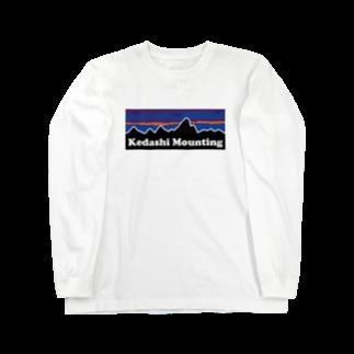 ツイッターインベストメントアパレル事業部のKedashi mounting Long sleeve T-shirts