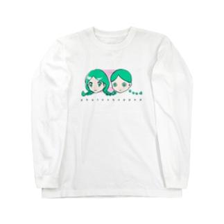 もりもり加工厨 Long sleeve T-shirts