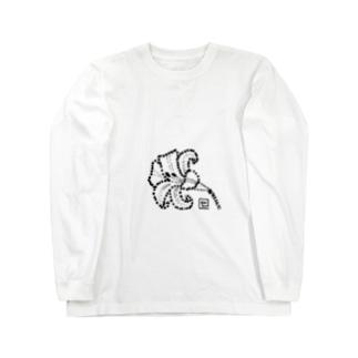 百合の花 Long sleeve T-shirts