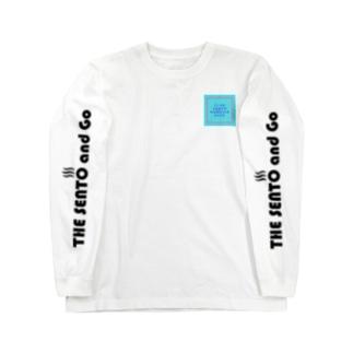 倶楽部銭湯はしご酒 Long sleeve T-shirts