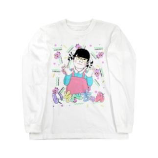 いそべちゃん(アイドル) Long sleeve T-shirts