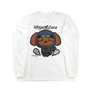 忍者プードルの志ちゃん どろんっっ Long sleeve T-shirts