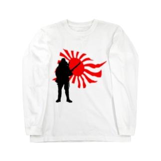 英雄の影#1 Long sleeve T-shirts