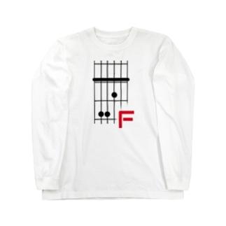 F ギターコード押さえ方 Long sleeve T-shirts