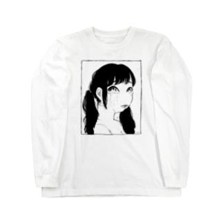 dounidemo Girl Long sleeve T-shirts