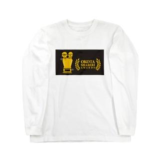 おこた アワードロンT【黒】 Long sleeve T-shirts