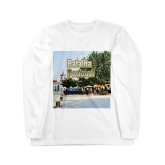 ポルトガル:バタリャの風景 Portugal: Batalha Long sleeve T-shirts