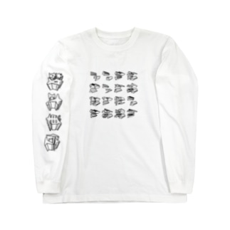 数式単位 Long sleeve T-shirts