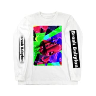 Break Babylon Long sleeve T-shirts