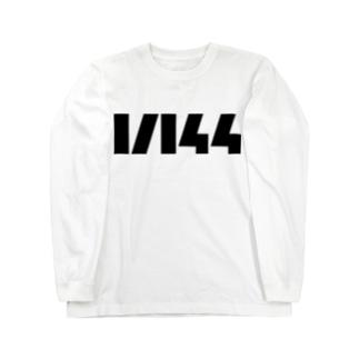 1/144 Long sleeve T-shirts