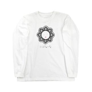 にるう゛ぁーな Long sleeve T-shirts